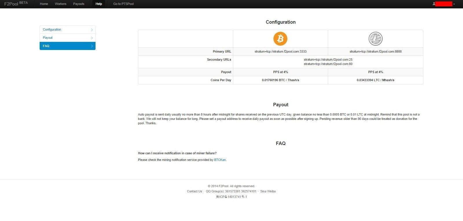 Setup bitcoin pool server - renklikar ga